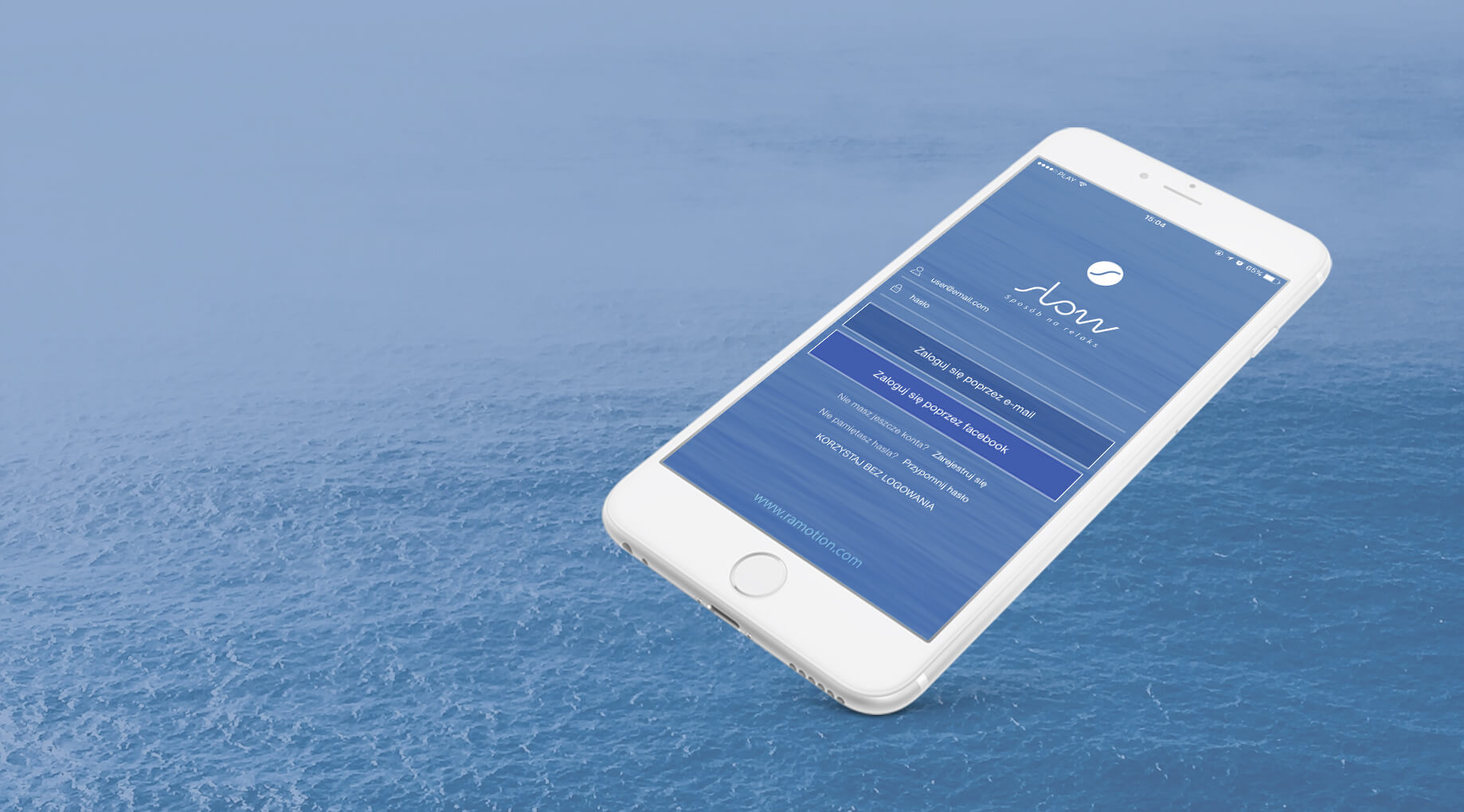 slow-mobile-app-home-2